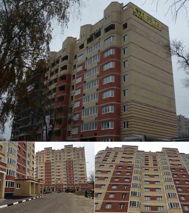 Егорьевск